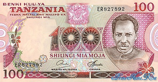 http://homonumi.ru/pic/n/Tanzania/P-8c-f.jpg