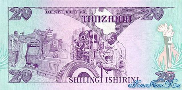 http://homonumi.ru/pic/n/Tanzania/P-9-b.jpg