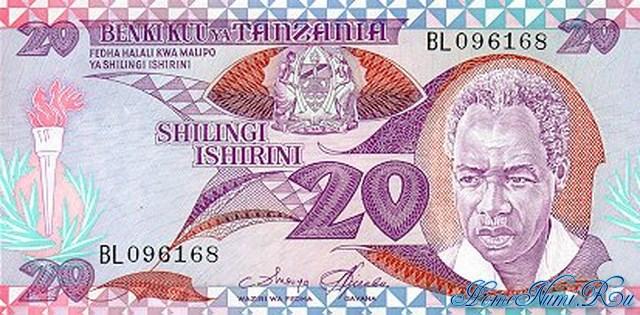 http://homonumi.ru/pic/n/Tanzania/P-9-f.jpg