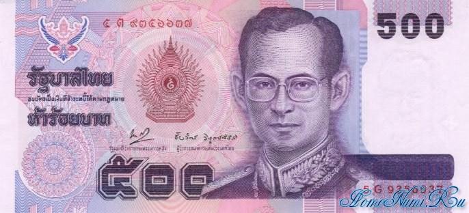 http://homonumi.ru/pic/n/Thailand/P-100-f.jpg