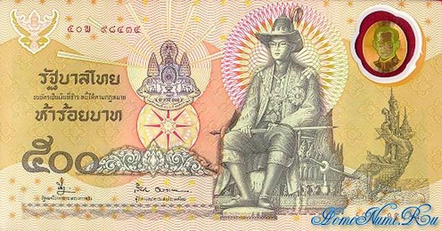 http://homonumi.ru/pic/n/Thailand/P-101-f.jpg