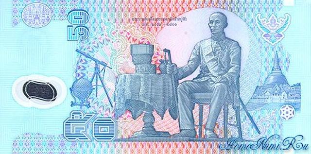 http://homonumi.ru/pic/n/Thailand/P-102-b.jpg