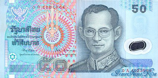 http://homonumi.ru/pic/n/Thailand/P-102-f.jpg