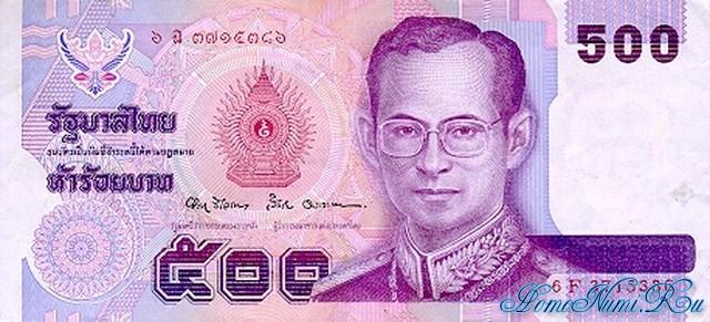 http://homonumi.ru/pic/n/Thailand/P-103-f.jpg