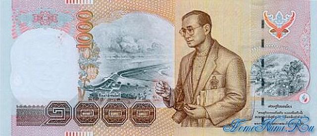http://homonumi.ru/pic/n/Thailand/P-104-b.jpg