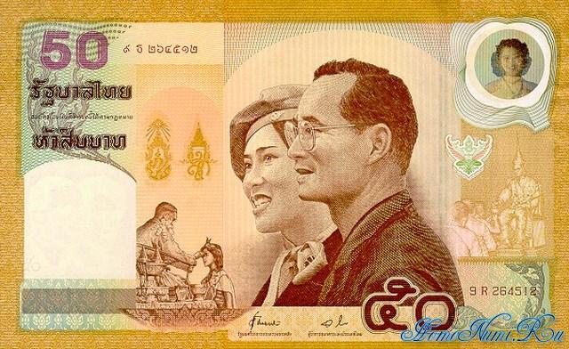 http://homonumi.ru/pic/n/Thailand/P-105-f.jpg