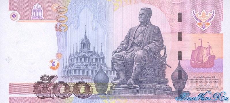http://homonumi.ru/pic/n/Thailand/P-107-b.jpg