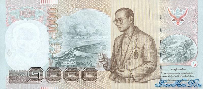 http://homonumi.ru/pic/n/Thailand/P-108-b.jpg