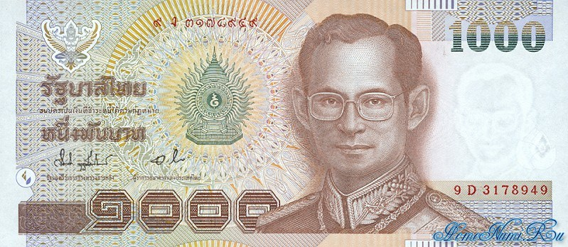 http://homonumi.ru/pic/n/Thailand/P-108-f.jpg