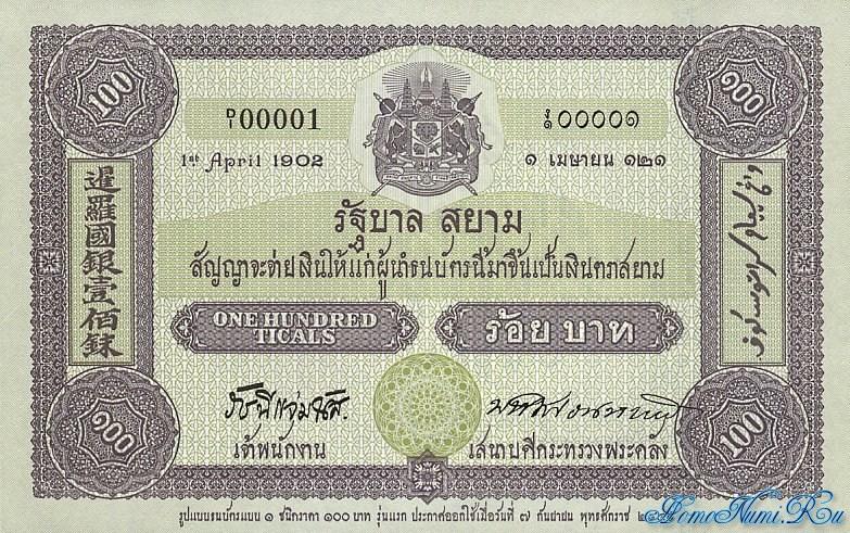 http://homonumi.ru/pic/n/Thailand/P-109-b.jpg