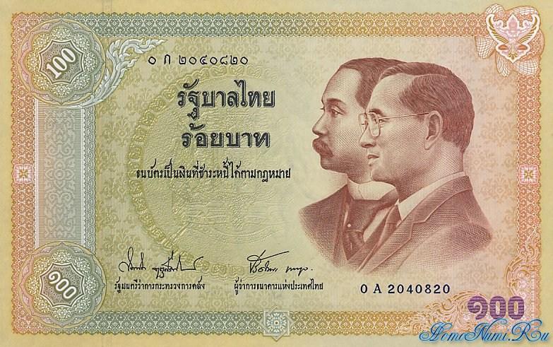 http://homonumi.ru/pic/n/Thailand/P-109-f.jpg