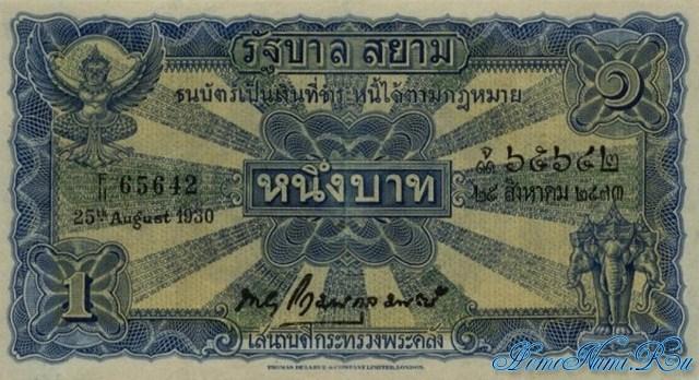 http://homonumi.ru/pic/n/Thailand/P-16b-f.jpg