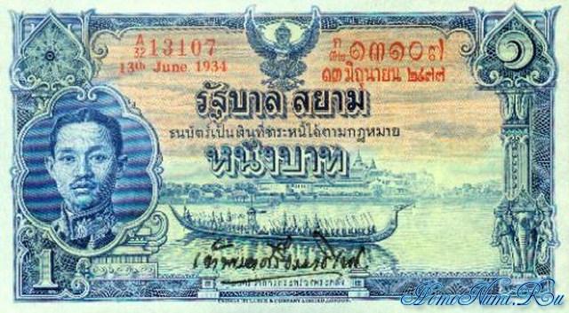 http://homonumi.ru/pic/n/Thailand/P-22-f.jpg