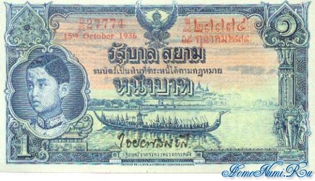http://homonumi.ru/pic/n/Thailand/P-26-f.jpg