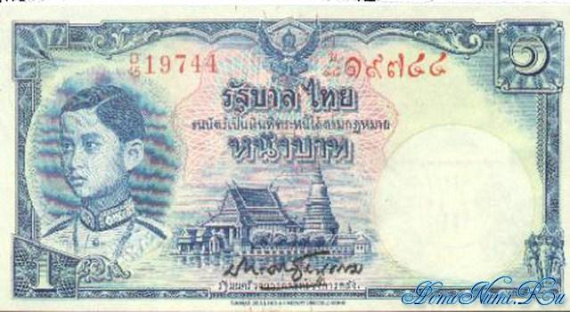 http://homonumi.ru/pic/n/Thailand/P-31a-f.jpg