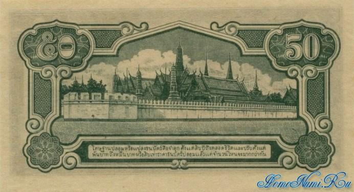 http://homonumi.ru/pic/n/Thailand/P-43a-b.jpg