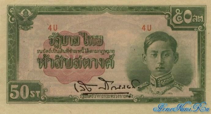 http://homonumi.ru/pic/n/Thailand/P-43a-f.jpg