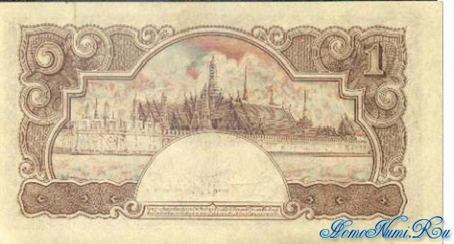 http://homonumi.ru/pic/n/Thailand/P-44c-b.jpg