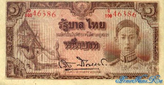 http://homonumi.ru/pic/n/Thailand/P-44c-f.jpg