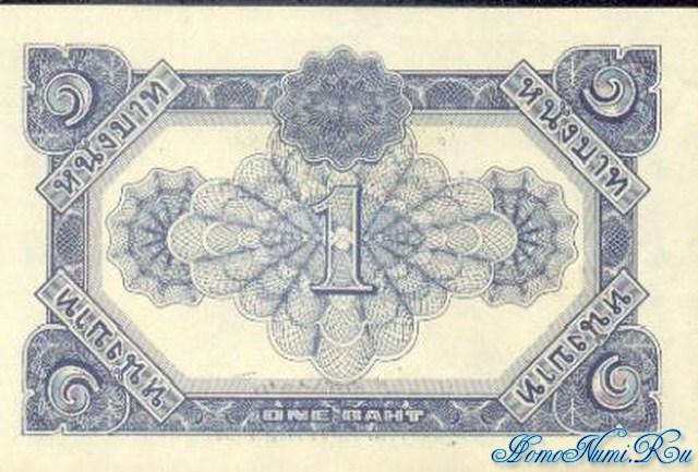 http://homonumi.ru/pic/n/Thailand/P-62A-b.jpg
