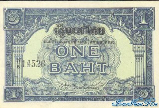 http://homonumi.ru/pic/n/Thailand/P-62A-f.jpg