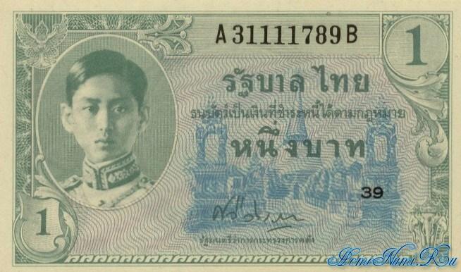 http://homonumi.ru/pic/n/Thailand/P-63-f.jpg