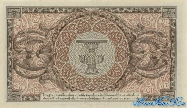 http://homonumi.ru/pic/n/Thailand/P-64-b.jpg