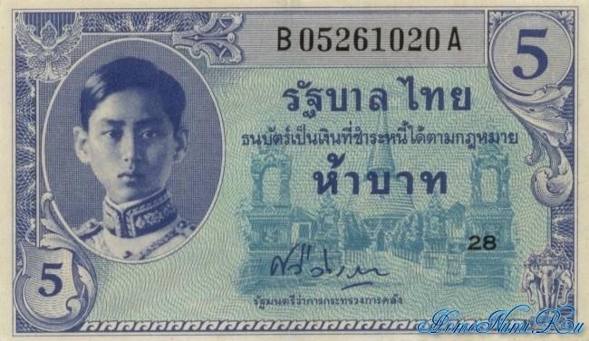 http://homonumi.ru/pic/n/Thailand/P-64-f.jpg