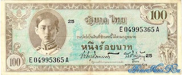 http://homonumi.ru/pic/n/Thailand/P-67-f.jpg