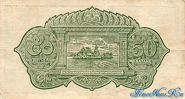 http://homonumi.ru/pic/n/Thailand/P-68-b.jpg