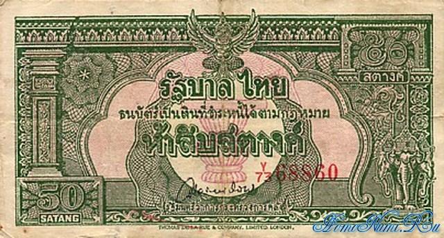 http://homonumi.ru/pic/n/Thailand/P-68-f.jpg