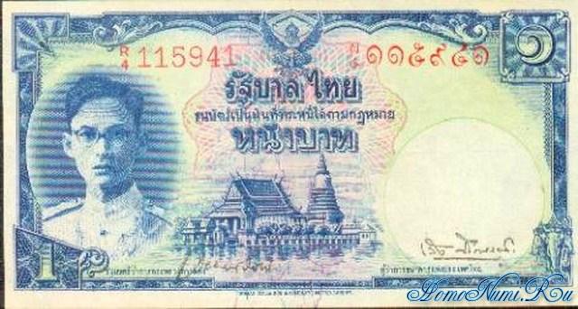 http://homonumi.ru/pic/n/Thailand/P-69a-f.jpg