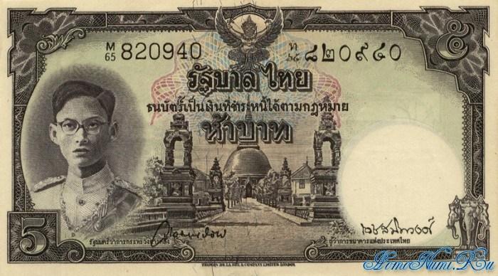 http://homonumi.ru/pic/n/Thailand/P-70b-f.jpg