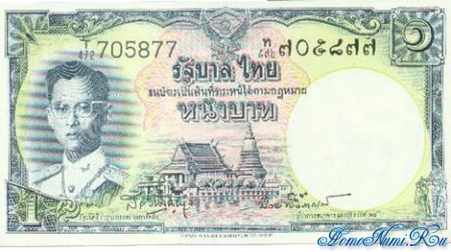 http://homonumi.ru/pic/n/Thailand/P-74d-f.jpg