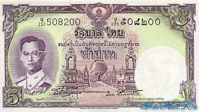 http://homonumi.ru/pic/n/Thailand/P-75-f.jpg
