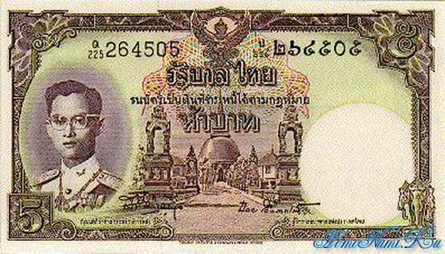 http://homonumi.ru/pic/n/Thailand/P-75d-f.jpg