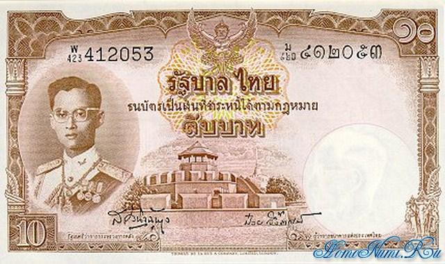 http://homonumi.ru/pic/n/Thailand/P-76-f.jpg
