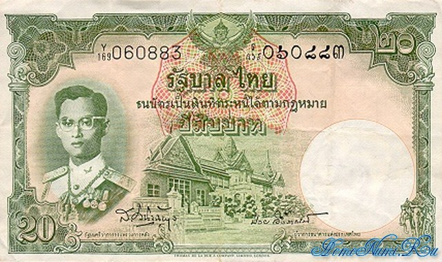 http://homonumi.ru/pic/n/Thailand/P-77c-f.jpg