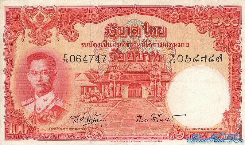 http://homonumi.ru/pic/n/Thailand/P-78d-f.jpg