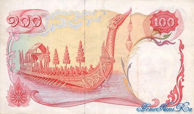 http://homonumi.ru/pic/n/Thailand/P-79-b.jpg