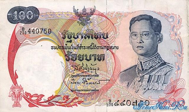 http://homonumi.ru/pic/n/Thailand/P-79-f.jpg