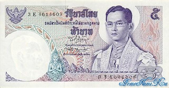 http://homonumi.ru/pic/n/Thailand/P-82-f.jpg