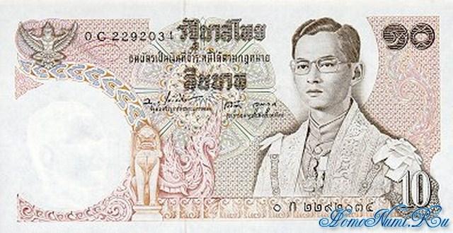 http://homonumi.ru/pic/n/Thailand/P-83-f.jpg