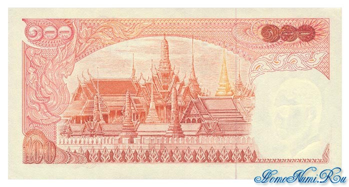 http://homonumi.ru/pic/n/Thailand/P-85a-b.jpg