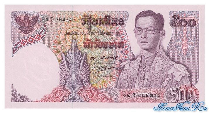 http://homonumi.ru/pic/n/Thailand/P-86-f.jpg