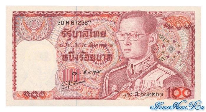 http://homonumi.ru/pic/n/Thailand/P-89-f.jpg