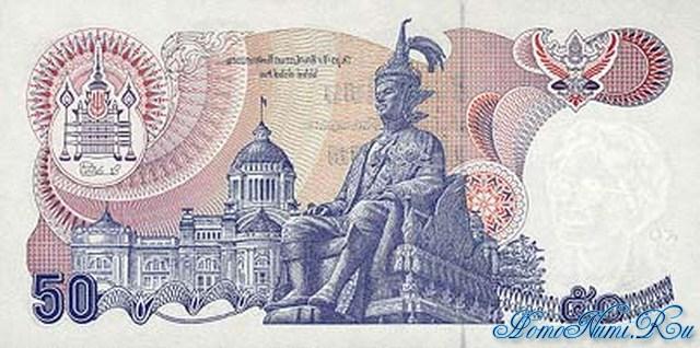 http://homonumi.ru/pic/n/Thailand/P-90b-b.jpg