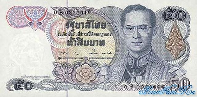 http://homonumi.ru/pic/n/Thailand/P-90b-f.jpg