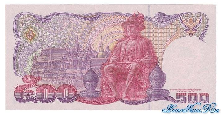 http://homonumi.ru/pic/n/Thailand/P-91-b.jpg