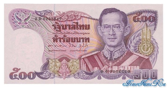 http://homonumi.ru/pic/n/Thailand/P-91-f.jpg